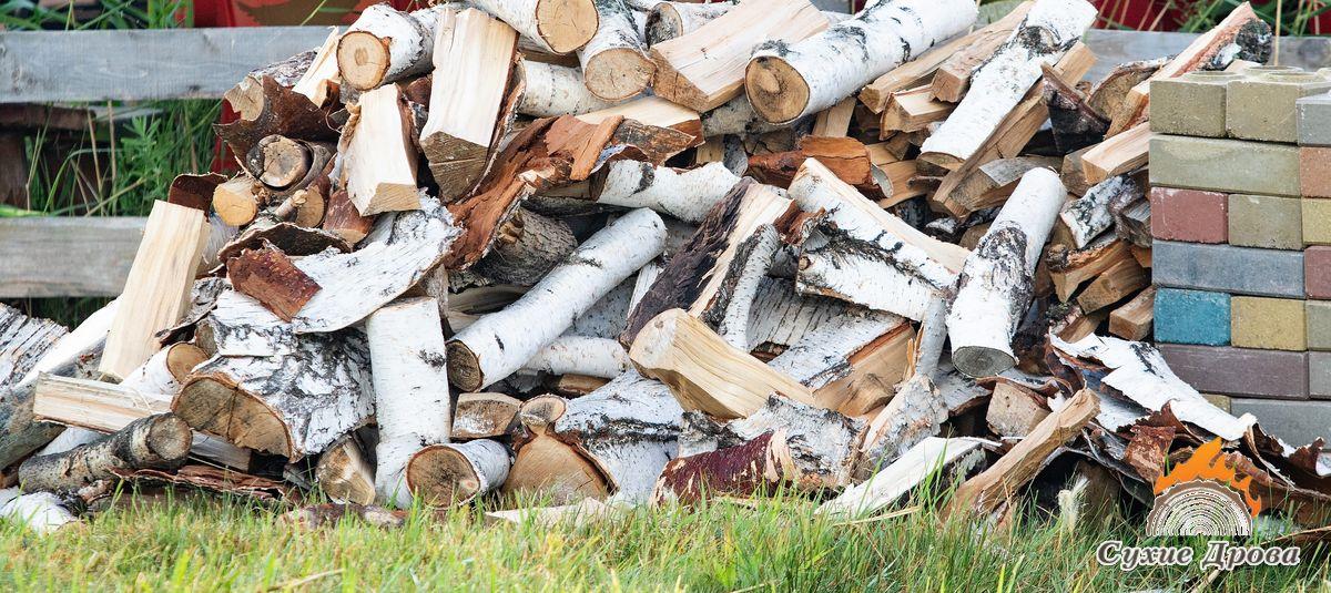 Березовые дрова для топки дома